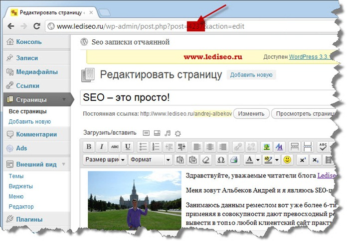 Как сделать ссылку на outlook