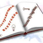 Создание постраничной навигации на блоге