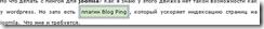 ссылка закрыта от индексации поисковиками