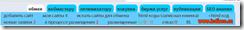 диалоговое окно на link to link