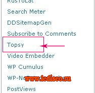 Topsy Retweet Button