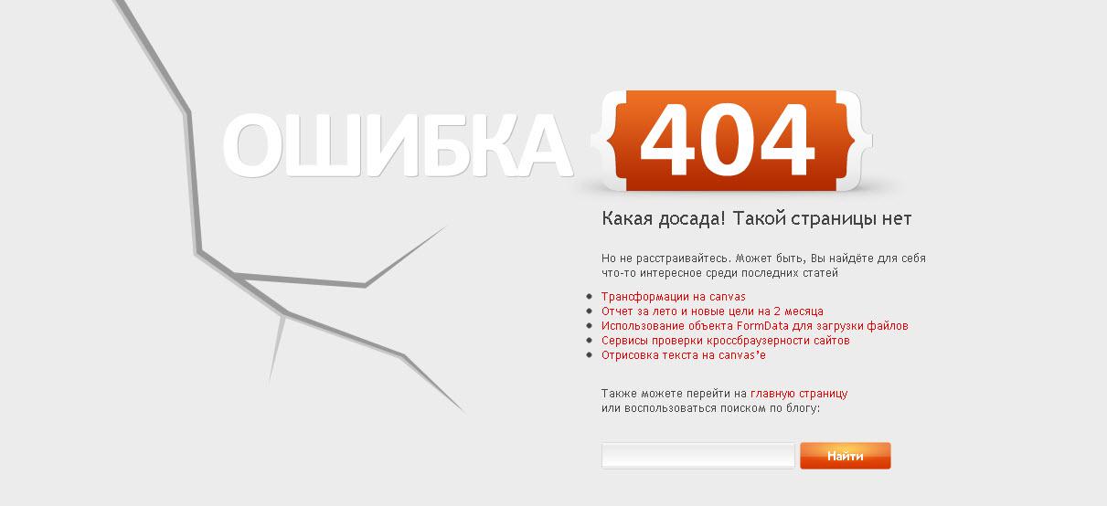 true-coder.ru
