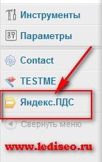 плагин для  Яндекса.Поиска по сайту